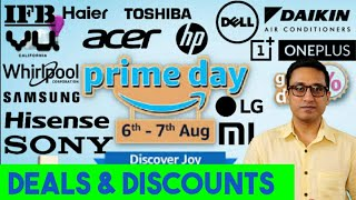 Amazon Prime Day Sale 2020 ⚡⚡ ALL DEALS & DISCOUNTS 🔥🔥🔥