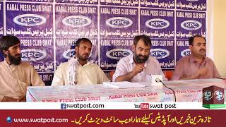 swat-post-poor-man-asked-for-justice-against-swat-police