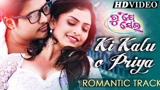 KI KALU KI KALU SATHIA  Romantic Film Song I TU JE SEI I Sarthak Music