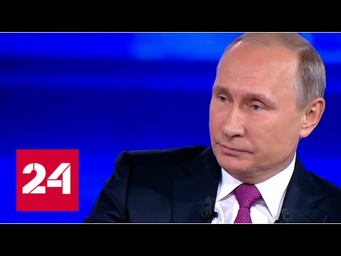 Вопрос про коррупцию. Прямая Линия с Владимиром Путиным 15 июня 2017