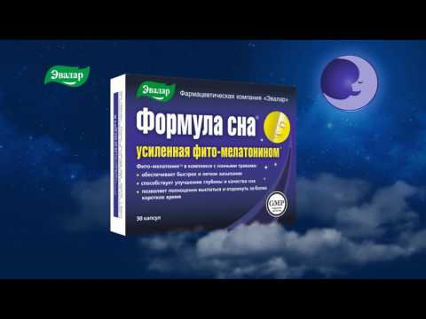 Elena Malysheva su papillomas e parassiti - Così come che trattare la curia vermi