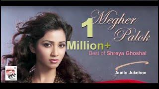 Megher Palok | Best Of Shreya Ghoshal | Audio Jukebox