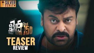 Khaidi No 150 Official Teaser  Review  Mega Star Chiranjeevi  Kajal Aggarwal  V V Vinayak  DSP