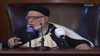 تفسير القرآن الكريم 14