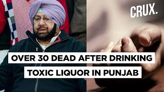 CM Amarinder Singh Orders Probe Into Spurious Liquor Deaths