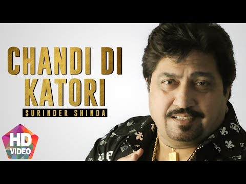 Chandi Di Katori  Surinder Shinda