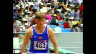 Uwe Freimuth- 1988 Seoul, long jump