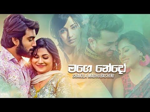 Mage Nedo - Shakila Madhubashini New Music Video 2019   New Sinhala Songs 2019