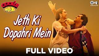 Jeth Ki Dopahri Mein   Coolie No. 1   Govinda & Karisma