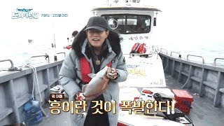 City Fishers 2 EP14