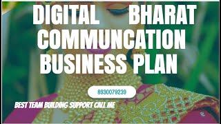 Digital Bharat communication for joining call  8930079239. 8858810017
