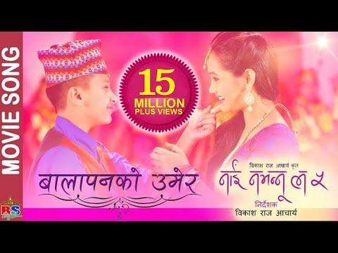 Balapan Ko Umera | New Nepali Movie Song-2018 | Nai Nabhannu La 5 | Anubhav Regmi, Sedrina Sharma