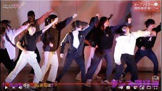 ダンス同好会⑧−2 文化発表会