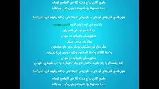 تحميل اغاني كله بيتمنظر مي كساب مع الكلمات 2013 HQ songs.clip MP3