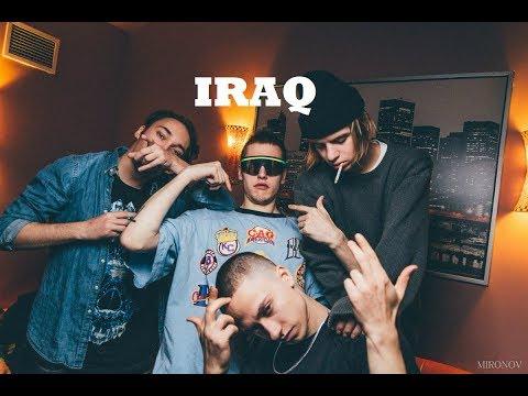 DOPECLVBWORLD - IRAQ (i61, Glebasta Spal, Basic Boy, Tveth, Boulevard Depo, Jeembo)