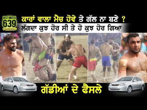 639 Best Match | Royal King USA Vs Baba Hanuman Club Mohali | Dhura(Sangrur) Kabaddi Tournament 2017