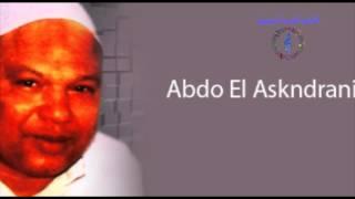 تحميل اغاني عبده الأسكندرانى - الدنيا ساقية MP3