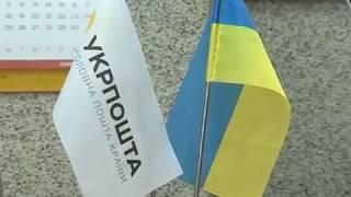 Светличная провела прием граждан в дирекции «Укрпочты»