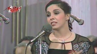 اغاني طرب MP3 عفاف راضي - غرب الجزيرة (حفلة) / Afaf Rady - Gharb El Gezira تحميل MP3