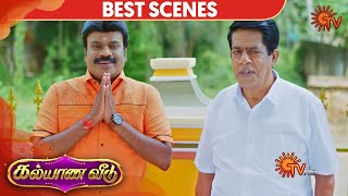 Kalyana Veedu - Best Scene | 10th December 19 | Sun TV Serial | Tamil Serial