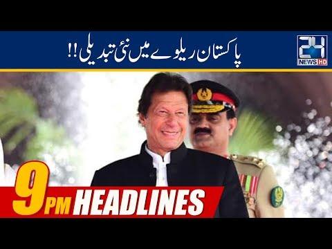 News Headlines  9:00