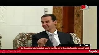 الرئيس الأسد يستقبل الرئيس السوداني و يعقد معه جلسة محادثات 16.12.2018