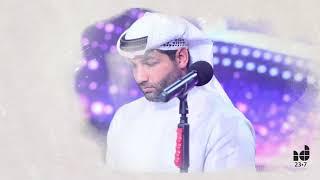 Ibrahim Dashti - Hab el Sa'ad ( EXCLUSIVE ) | 2018 - / ابراهيم دشتي - هب السعد تحميل MP3