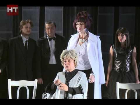 Сегодня новгородский театр драмы откроет премьерой 162-й сезон