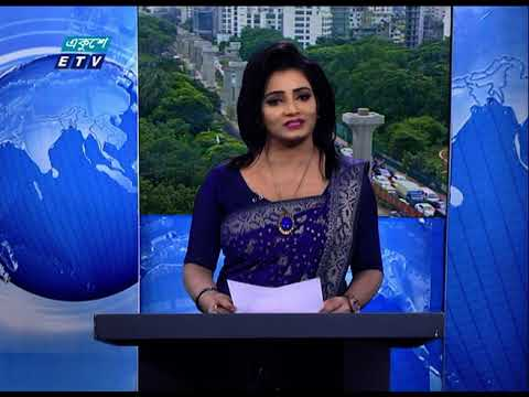 02 Pm News || দুপুর ০২ টার সংবাদ || 24 September 2020 || ETV News