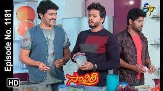 Savithri | 16th January 2019 | Full Episode No 1181 | ETV Telugu