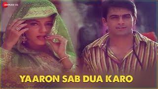 Yaaron Sab Dua Karo - Official Music Video   Ram Shankar