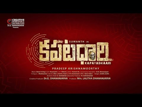 Kapatadhaari Motion Poster