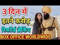 Download Video Kesari Box Office Collection Day 3,Kesari 3rd Day Collection, Akshay Kumar, Parineeti,Anurag singh