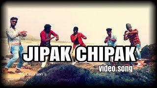 jimpak chipak video song plus ||private video song in telugu  || trending cover song