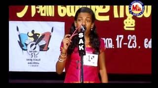 Malayalam Padyam Chollal 05 - Krishnaa, Nee Enne Ariyilla (Sugathakumari)