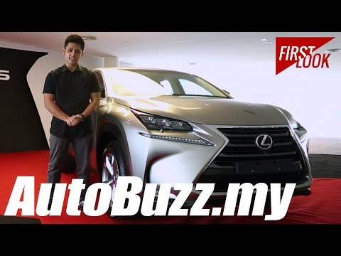 2015 Lexus NX 200t Luxury First Look - AutoBuzz.my