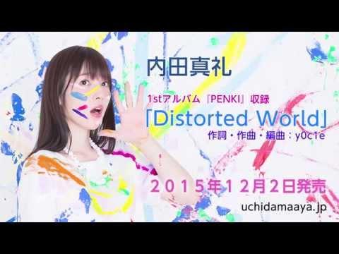 【声優動画】内田真礼の1stアルバム「PENKI」の収録曲を公開