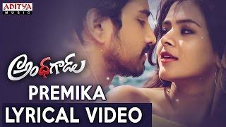 'Premika Premika' song from 'Andhhagadu'