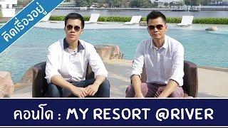 Video of My Resort Bangkok
