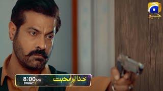 Har Pal Geo Best Scene 04   Khuda Aur Mohabbat Episode 26   Promo   Teaser  Review   Epi 26 #Season3