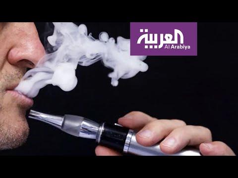العرب اليوم - مقتل 18 شابًا وشابة نتيجة تدخين
