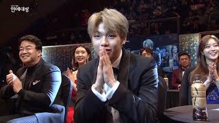 Kang Daniel wins Rookie of the Year - 2017 SBS Entertainment Awards