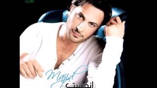 تحميل اغاني Majid Al Muhandis ... Enjaneat   ماجد المهندس ... انجنيت MP3