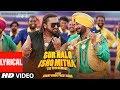 LYRICAL: Gur Nalo Ishq Mitha | Yo Yo Honey Singh: (The YOYO Remake) | Malkit Singh The Golden Star