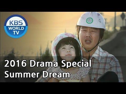 Summer Dream | 한 여름의 꿈 [KBS Drama Special / 2017.01.05] | MTW
