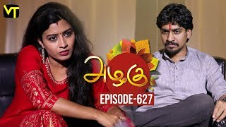 Azhagu - Tamil Serial | அழகு | Episode 627 | Sun TV Serials | 11 Dec 2019 | Revathy | Vision Time