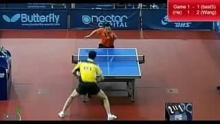 [TT Ittf] 2011 English Open, He Zhiwen Wang Liqin, Rd Of 16