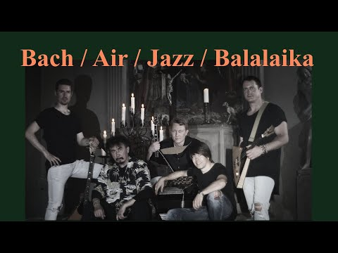 Бряц - Ария (И.Бах) Air - aria orchestral Suite #3 in D major (I. S. Bach, J. Lucier, Bryats)
