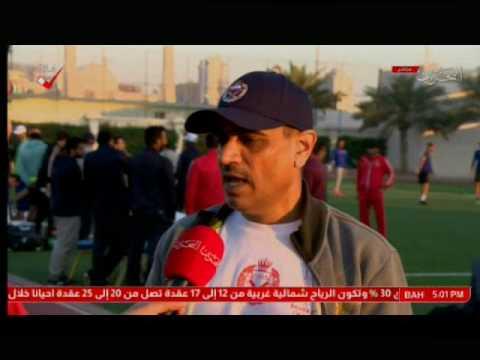 sports Day Bahrain 7 (2017/2/7)