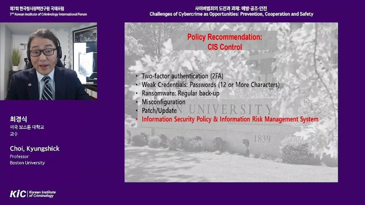 Cybersecurity - image